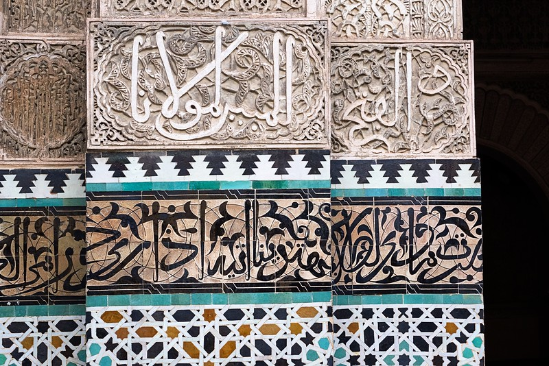 Details of tile and stucco