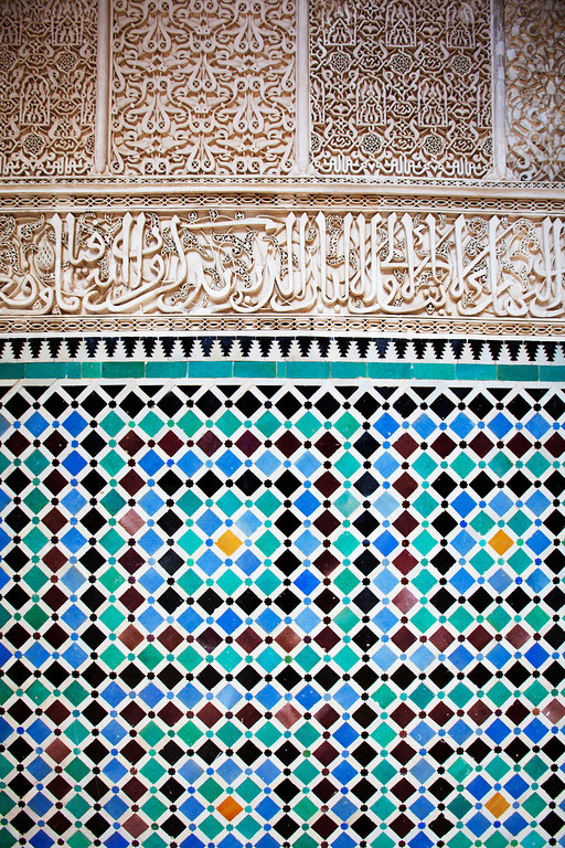 The wall of an Islamic School.