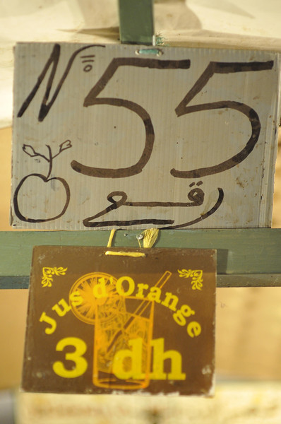 Even the orange juice vendors are in great quantity. This one was #55. The price, 3 dhirams, was about $.40