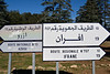 Direction Signs, Middle Atlas, Morocco