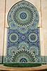 Zellige Tile Work on Exterior Fountain, Grande Mosquée Hassan II, Casablanca, Morocco