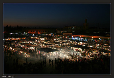 Jamma El Fna Food Market Marrakech