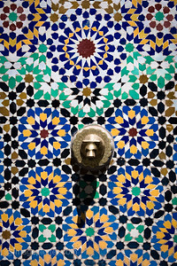 Tiled Water Fountain, Marrakech