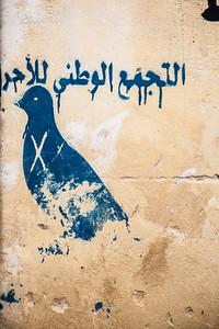 Morocco-3864
