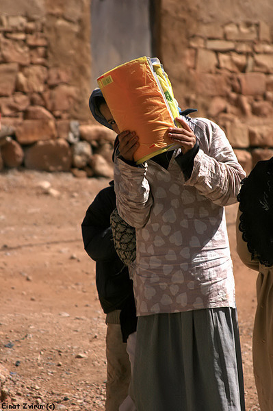 Shy<br /> Village in the Atlas Mountains
