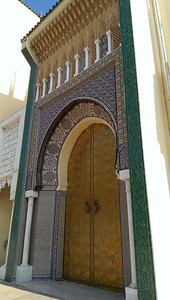 Doors to the presidential palace in Fez, Morocco.