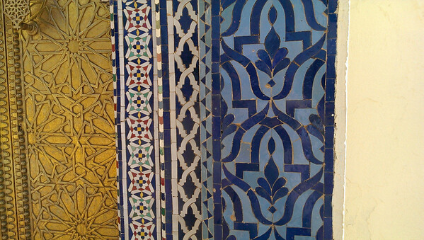 Detail of the tilework around the doorway of the presidential palace in Fez, Morocco.