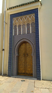 Doorway to the presidential palace in Fez, Morocco.