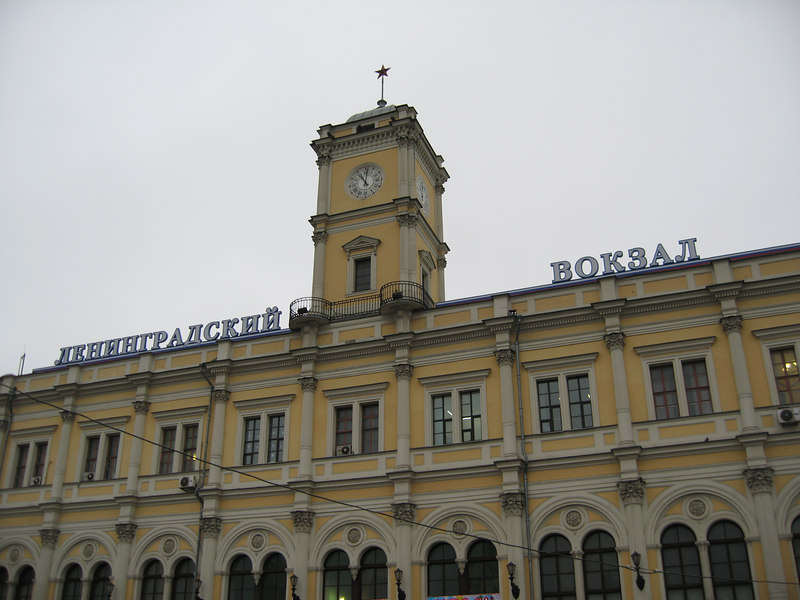The Leningradskiy Railroad Station.