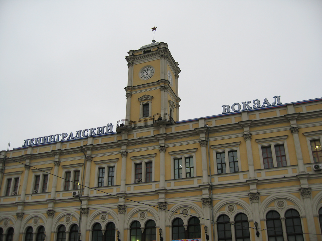 The Leningradskiy Railroad Station.