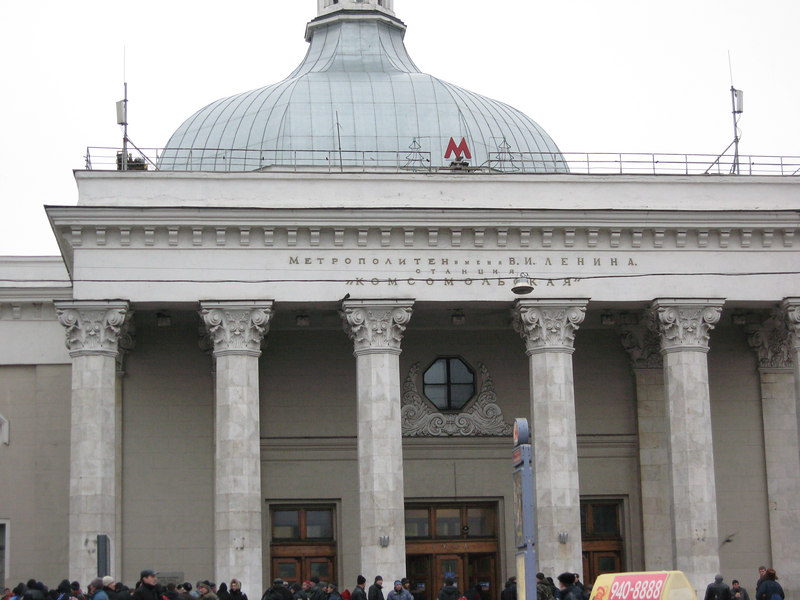 The Komsomolskaya Metro Station - the Leningradskiy Rail station is just to the left of this building, while the Yaroslavskiy Station is to the right.