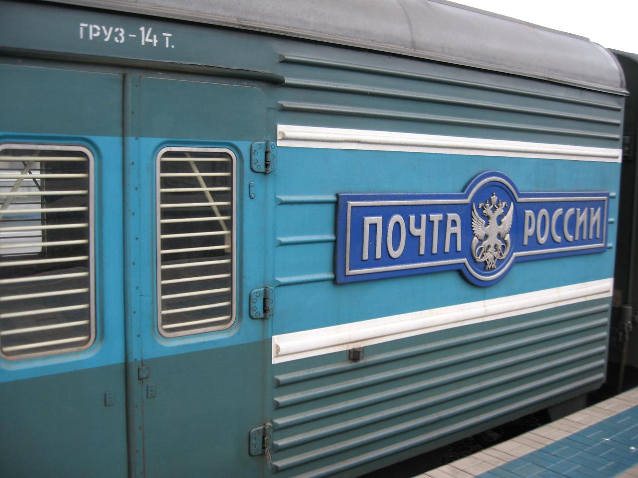 More train stuff...
