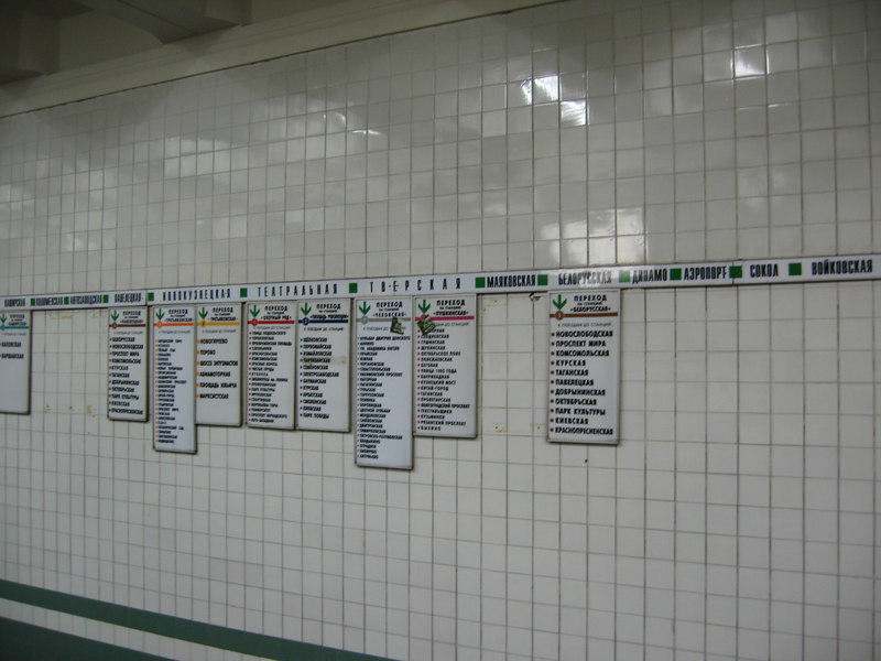 System Map in Rechnoy Vokzal metro station.