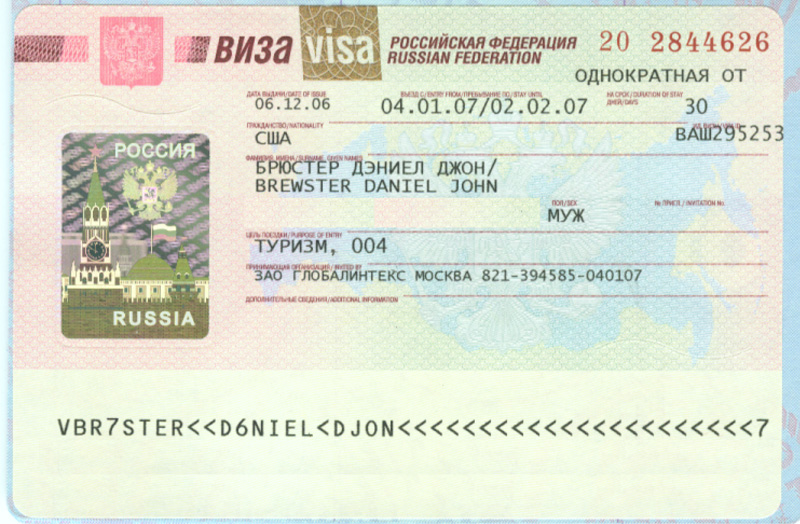 And my Russian visa.  I was a little worried about how fast this one would be turned around, but TDS received my submission on 5 December and you can see that the Russian consulate issued it on 6 December.  Wow!<br /> <br /> I'm counting the days - this is gonna be fun.