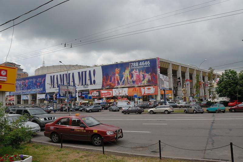 Fruzenskaya, near where I lived in 1998.