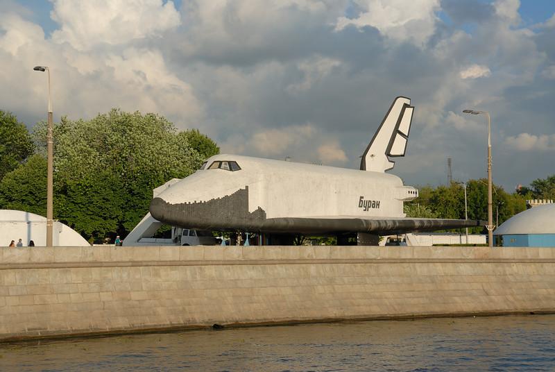 Soviet shuttle demonstrator...never flew, not a theme ride