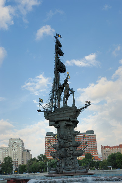 Much hated monument to Peter the Great