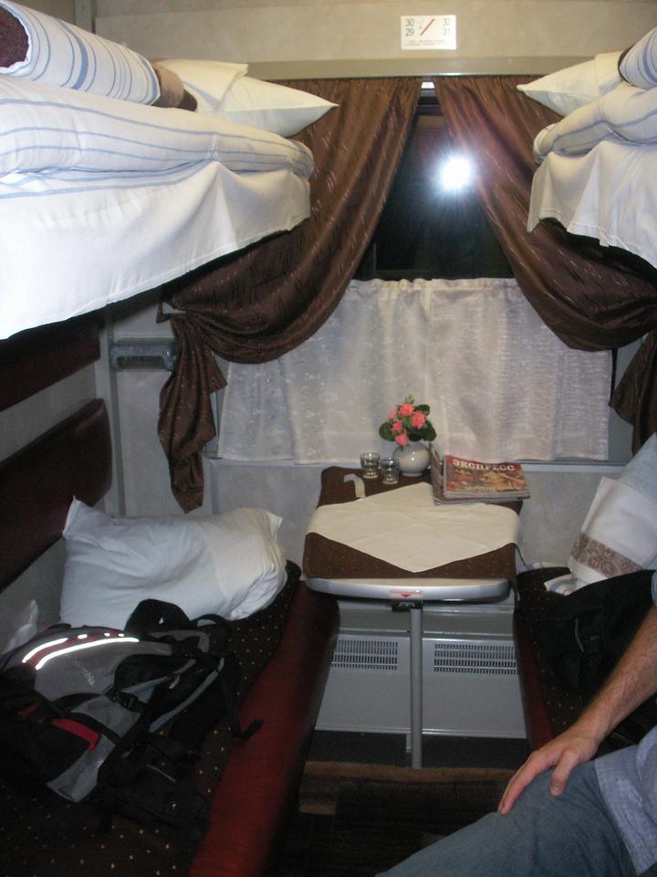 Sleeper car on the Moscow-St. Peterburg train