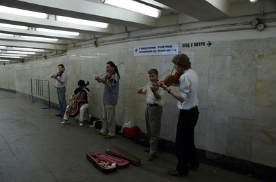 These aren't just your regular buskers.  These are members of the Moscow Philharmonic making a living during the off-season.  They were absolutely shredding on classical small group pieces, and at times, you can find as many as 12 of them here, including double basses and horns.  This spot is basically directly under red square - Okhotny Ryad station
