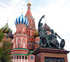 St. Basil's Cathedral, Red Square - Moscow, Russia