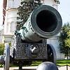 The Czars' Cannon