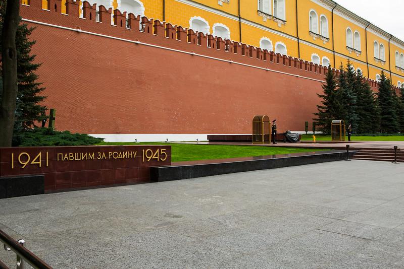 WWII War Memorial