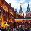 Red Square Portal