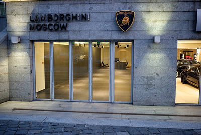 Lamborghini's sold out in Moscow. Too many new Russians.