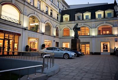 Typical Moscow street view, Bvlgari, Maserati, Ferrari, Zegna.