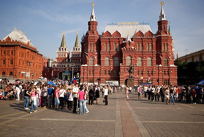 Entrance to Red Square.