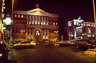 The Moscow Town Hall on Tverskaya.