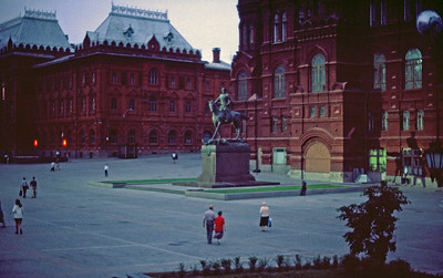 1998 July:  A late summer's evening behind Red Square
