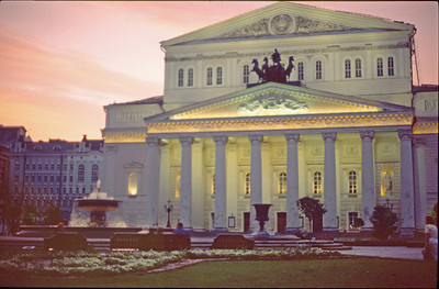 Bolshoi Theatre on a summer evening; 1998