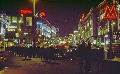 Tverskaya Street, Dec '97