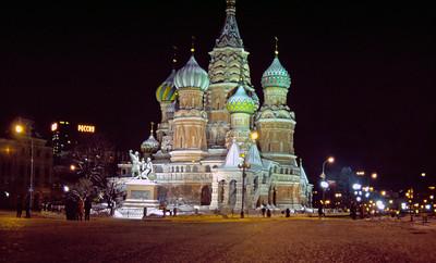 Собор Василия Блаженного - St Basil's Basilica on Red Square