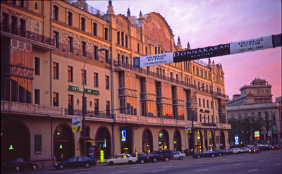 The beautiful Hotel Metropole illuminated by the setting sun. 1998 July