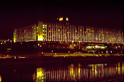 The infamous Hotel Rossiya