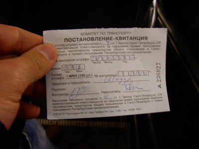 Saint Petersburg - penalty fee for taking pictures in the subway