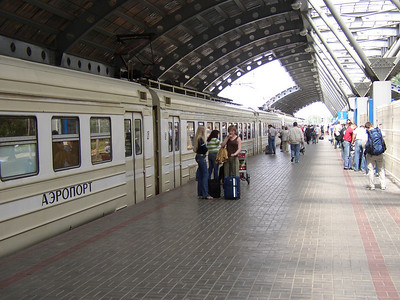 Trainstation at Moscow domodedovo airport