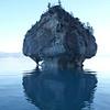 """the actual Capilla de Mármol (this island is the actual """"Capilla"""", the rest was just on the tour)"""