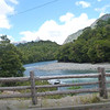 river view, Carretera Austral