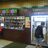 Subway library in Santiago.