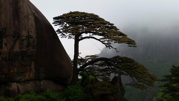 Mount Huangshan - Yellow Mountain