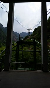 Lower Taiping gondola station