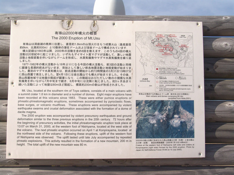 Another of the few signs in english describing the March of 2000 eruption.