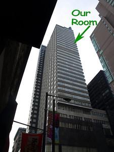 Loew's Hotel, downtown Philadelphia. Like I said, our room was on the 23rd floor.
