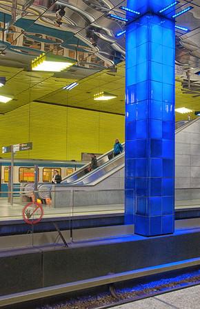 Munchner Freiheit Subway