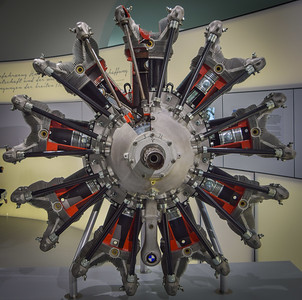 BMW Museum:  model 132 airplane engine (1933)