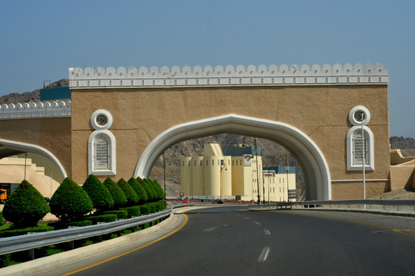 Muscat, Old Town. Oman