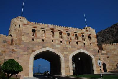 Gate Museum, Muscat